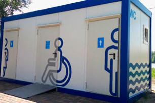 Блок-бокс туалет